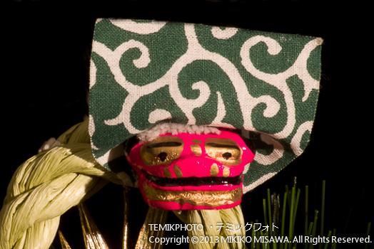 獅子舞の正月飾り  1491
