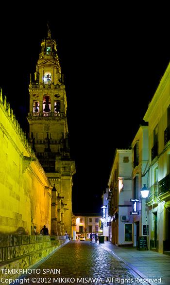 メスキータ(モスク)のある通り(アンダルシア地方・コルドバ)  1499