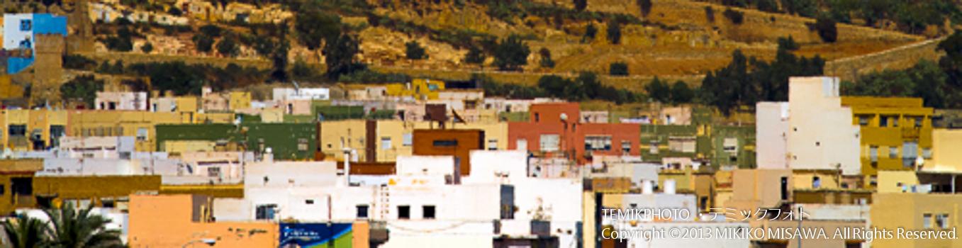 漁師さん達の住宅街 (アンダルシア地方・アルメリア)  1092