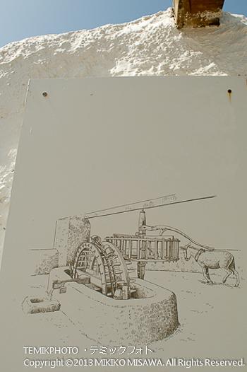 ノリア(水揚げ水車)の稼働説明図 (アンダルシア地方・アルメリア)  1506