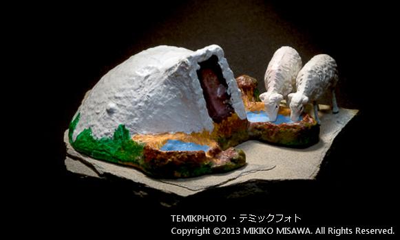 アルヒベ(貯水槽)で水を飲む羊の置物 (アンダルシア地方・アルメリア)  1093