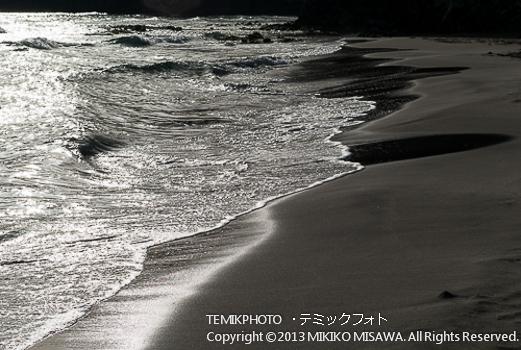 銀の砂浜 (アンダルシア地方・アルメリア)  1501