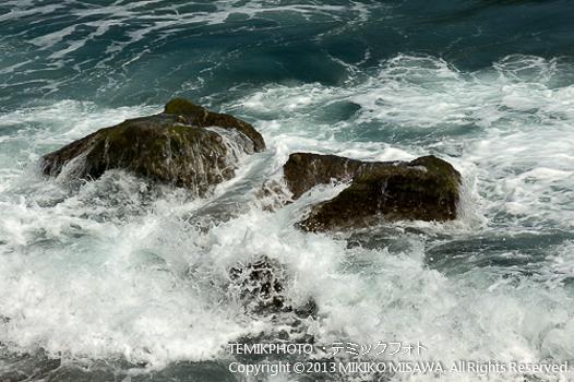 波と岩(アンダルシア地方・アルメリア)  1519