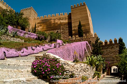 アルメリア城塞(アンダルシア地方・アルメリア)  655
