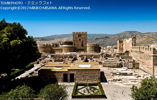 アルメリア城内(アンダルシア地方・アルメリア)  629