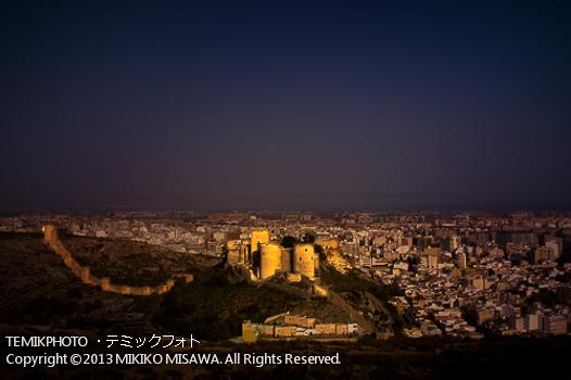 アルメリア城とアルメリアの町(アンダルシア地方・アルメリア)  685