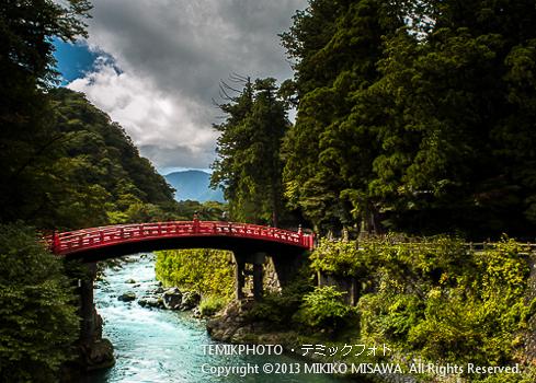神橋(栃木・日光)  1309