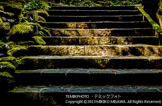 階段(栃木・日光)  1301