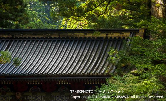 東照宮表門の瓦屋根(栃木・日光)  1318