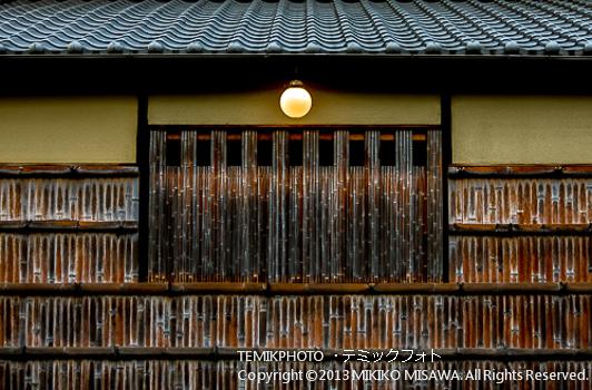 竹の壁(京都)  1260