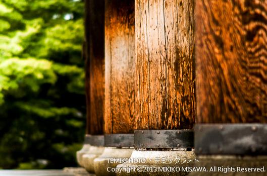 南禅寺 三門(京都)  1256