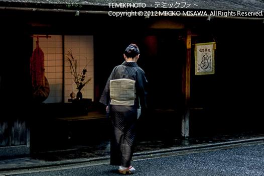 打ち水(京都)  1419