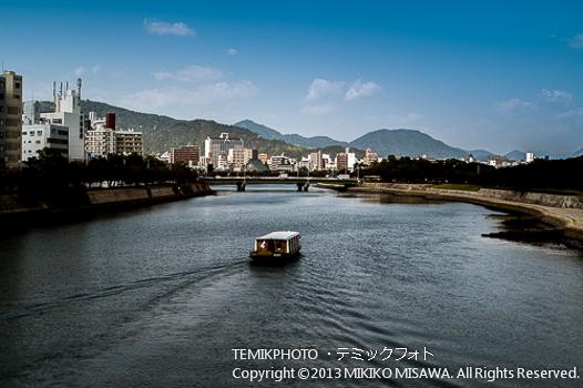日の丸の船(広島)  1356