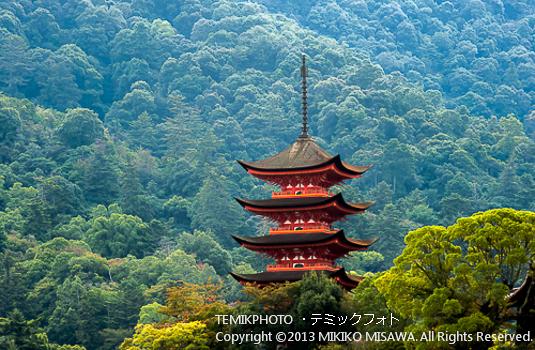 五重塔(広島・宮島)  1340