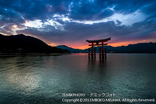 夕焼け(広島・厳島神社・大鳥居)  1273