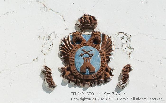 村の紋章(アンダルシア地方・モハカール)  3949