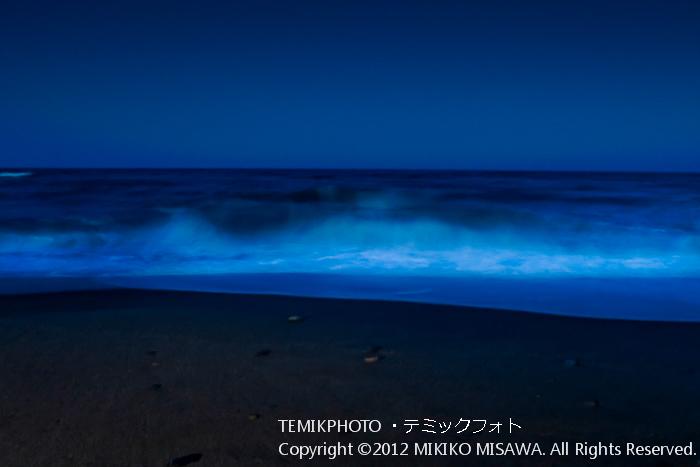 明け方の海(アンダルシア地方・モハカール)  4338