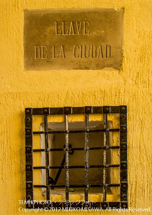 村の鍵(カスティージャ・ラ・マンチャ地方・アルバセテ)  4038