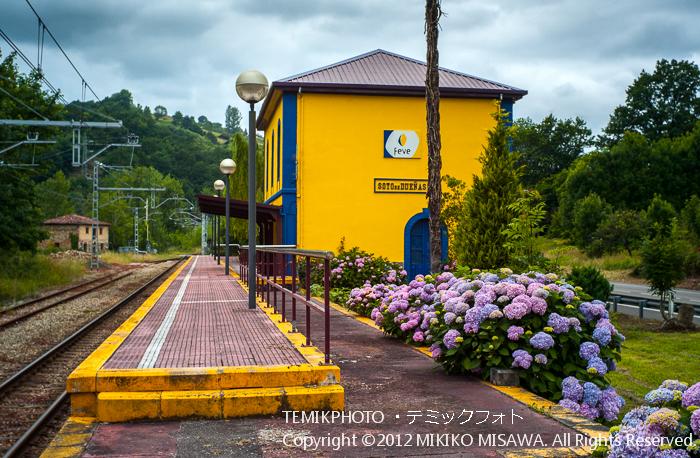 FEVE鉄道の駅舎(アストゥーリアス)  4402