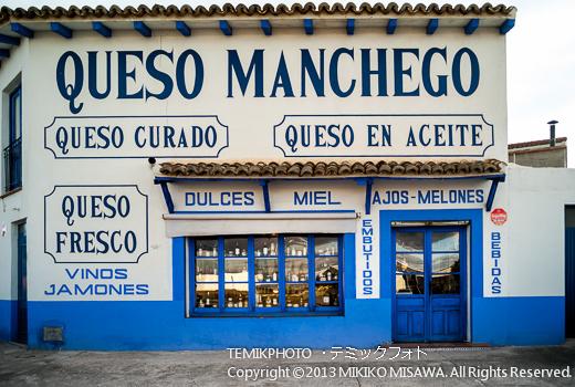 トレド県のチーズ販売店。その他、油漬けのチーズやワイン、生ハムも販売。  10195