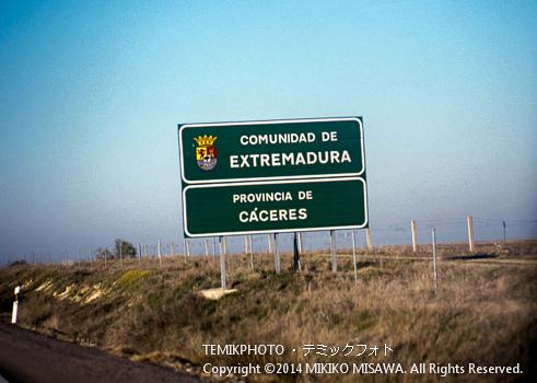 """道路標識""""Extremadura"""" 「エストレマドゥーラ」 : スペイン西部の自治州「エストレマドゥーラ」カセレス県入り口  10762"""