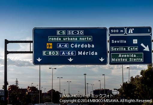 Mérida(メリダ)へ向かう道路標識