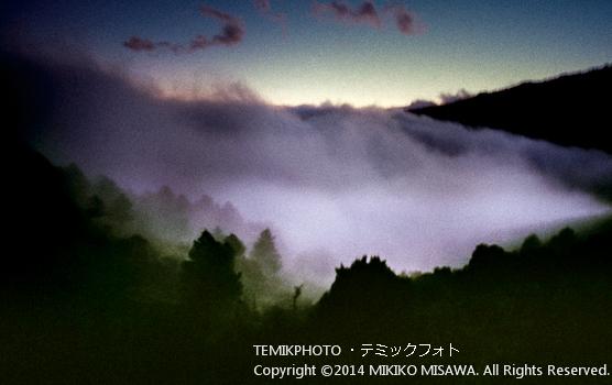 Blog-14-53  10871