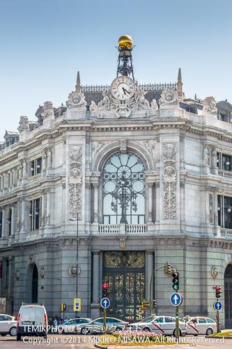 """""""Banco de España"""" 「スペイン銀行」(1891年) 15083"""