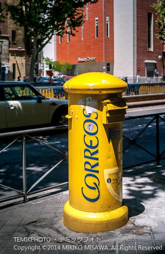 スペインの郵便ポスト 9471