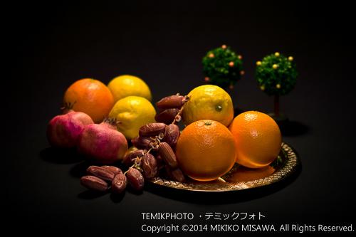 スペインの果実 960