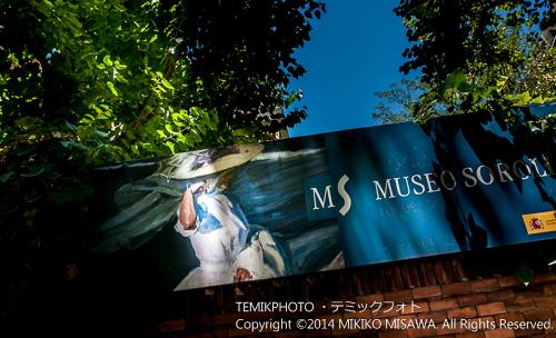 「ソロージャ美術館」入り口付近(マドリード) 6288