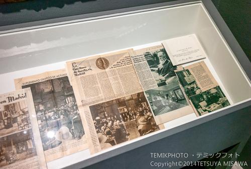 ソロージャ美術館開設の新聞記事 1932-1月  15345