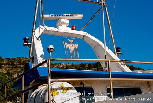 漁船  (ハベア港)  15221