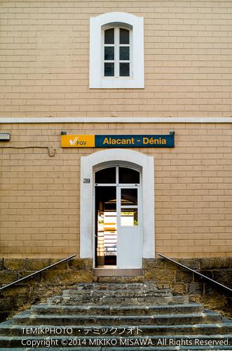 トラムが走るAltea(アルテア)駅入り口 24544