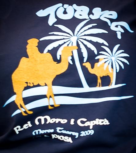 トゥアレグ族のTシャツ 21141