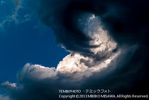 雲竜 (東京)  6260