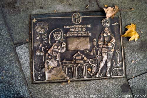 歩道の記念プレート(マドリード)  9574