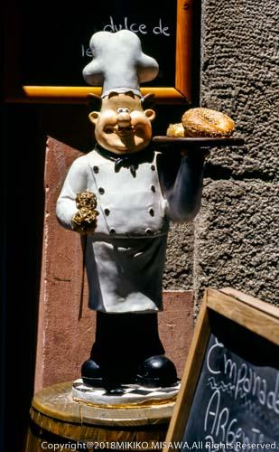 レストランの店頭人形(マドリード)  16278