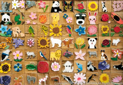 小学生の木彫り作品  28900